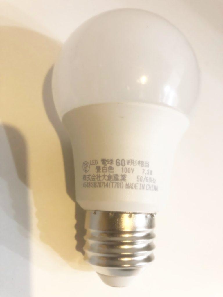 ダイソー150円LED電球外観