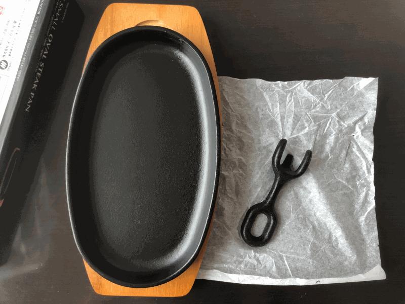 イシガキ産業ステーキ皿