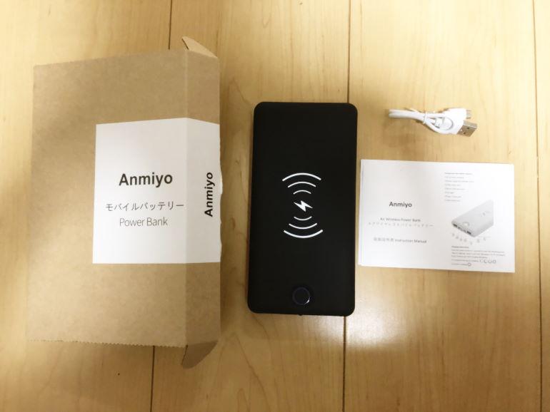 Anmiyo モバイルバッテリー 大容量 20000mAh ワイヤレス充電器セット内容