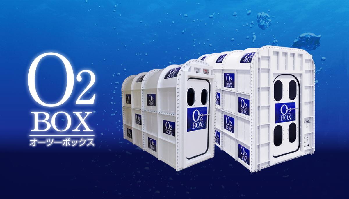 酸素ボックス
